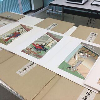 【★秘蔵品★】古法純手摺木版画 稀版浮世絵 合計15枚
