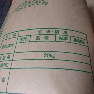 ②新米20キロ