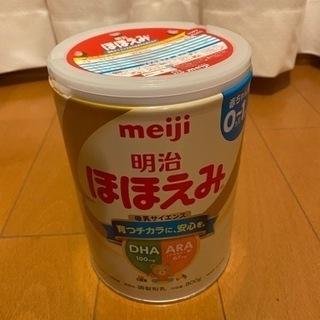 【交渉中】明治 ほほえみ 800g 粉ミルク