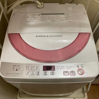 【ネット決済】縦型洗濯機 ホワイト