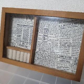 木製ガラス 英字のアクセサリーケース