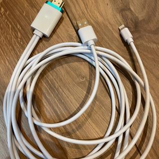 HDMI変換ケーブル ライトニング 充電 1.8m