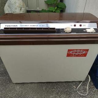 Toshiba Ultrasonic Humidifier…
