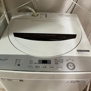 シャープ SHARP 全自動洗濯機  4.5kg ES-G…