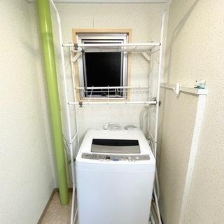 洗濯機 7kg AQUA AQW-P70D