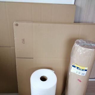 梱包資材セット 段ボール箱170サイズ6枚、160サイズ6…