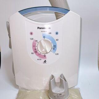 パナソニック 布団乾燥機 FD-F06A6 未使用品