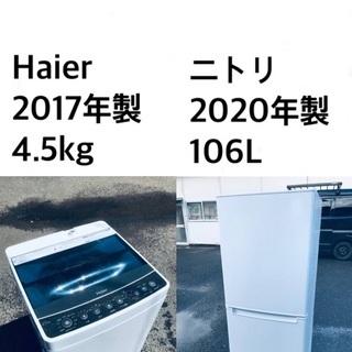★送料・設置無料⭐️★ 高年式✨家電セット 冷蔵庫・洗濯機…