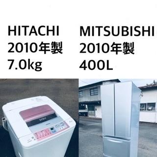 ★送料・設置無料⭐️★  7.0kg大型家電セット☆冷蔵庫…