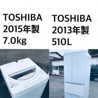 ★送料・設置無料⭐️★ 7.0kg大型家電セット☆冷蔵庫・…