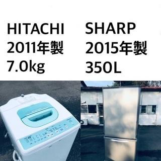 ★送料・設置無料⭐️ 7.0kg大型家電セット☆冷蔵庫・洗…