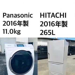 ★送料・設置無料⭐️★  11.0kg大型家電セット☆冷蔵…