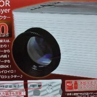 新品・未使用 DVD一体型 プロジェクター 様々なメディア投影が...