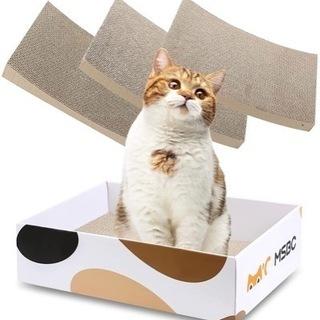 猫 爪とぎ 段ボール 3枚セット 爪研ぎ 猫つめとぎ 波型…