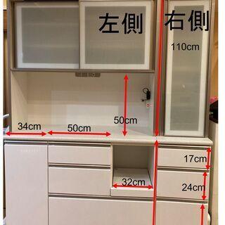 【ニトリ】キッチンボード・キッチン収納 スリム