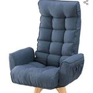 椅子!元値13000円