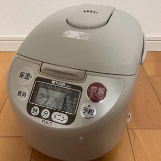 タイガー 炊飯器 マイコン炊飯ジャー 5合炊き