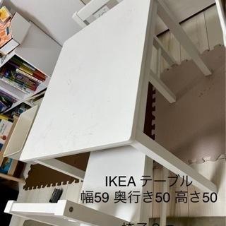 IKEA 子供机 お絵かきや工作に大活躍 椅子2脚