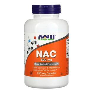 【送料無料】本数調整可 Now Foods NAC 600mg ...