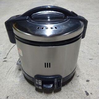 🍎リンナイ ガス炊飯器 都市ガス用 こがまる RR-035…