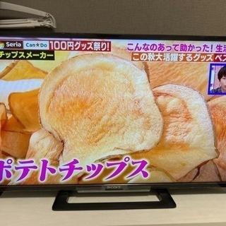 【ネット決済】SONY テレビ