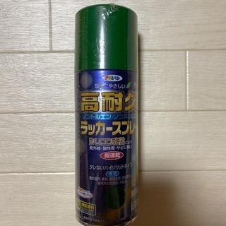 アサヒペン 高耐久 ラッカースプレー 緑 300ml