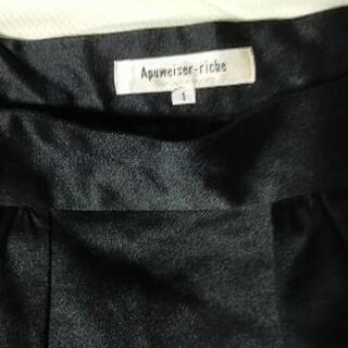 美品 アプワイザーリッシェ ブラックレーススカート膝丈
