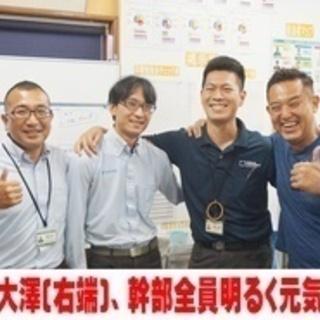 【未経験者歓迎】未経験でもトラックの運転免許取得出来ます 埼玉県...
