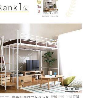 【定価3万円+α】シングルロフトベッド マットレスと同色の…