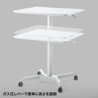 【86%OFF】昇降デスク(ミーティング・テーブル・四角天板) ...