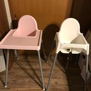 【ネット決済】IKEA ベビーチェア ハイチェア