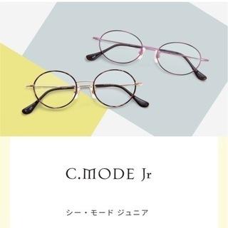 【こどもメガネアンファン】メガネ&ケースセット