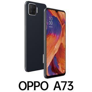 【新品未使用】OPPO(オッポ)OPPO A73 -ネービーブル...