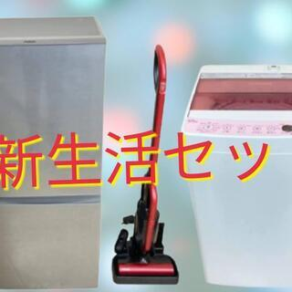 【お得】😍家計にやさしいリサイクル家電で賢く家電をゲット👌