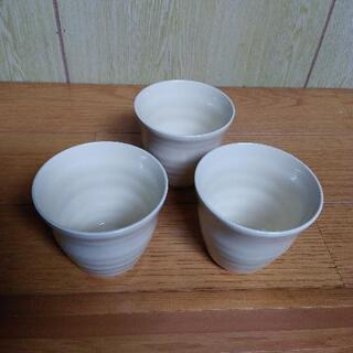 フリーカップ 3個