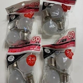 電球 新品未使用
