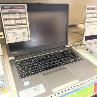 TOSHIBA ノートパソコン ダイナブック R63/B ※スペ...