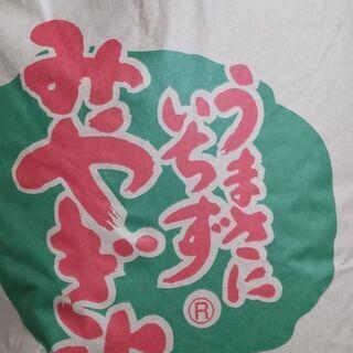 【ネット決済・配送可】新米令和3年産ササニシキ玄米30Kg(ネット)
