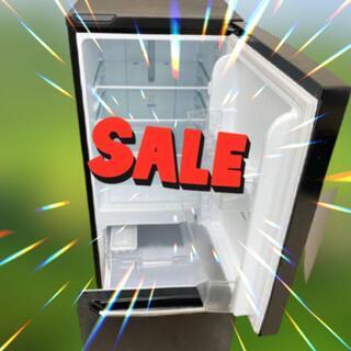 【お得】😊冷蔵庫😝洗濯機😝電子レンジ😝など取り揃えています