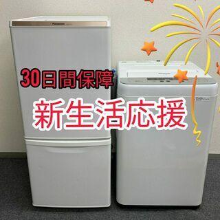 【お得】安い😘 この価格で手に入る使いやすい家電のセット