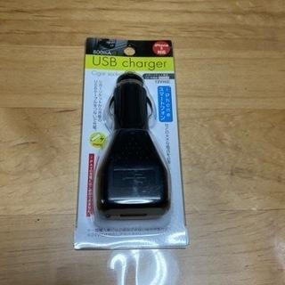車で USB 給電ソケット