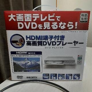 DVDプレーヤー HDMI線付き
