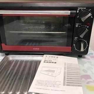訳あり★siroca オーブントースター