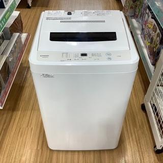 maxzen(マクスゼン)の全自動洗濯機を紹介します!!トレジャ...