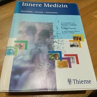 ドイツ語で書かれた医学書? 無料