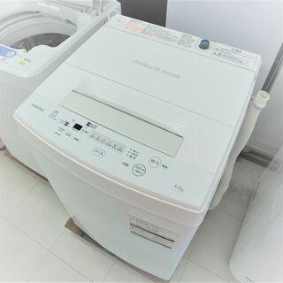 USED 東芝 4.5k 洗濯機 AW-45M7(W)