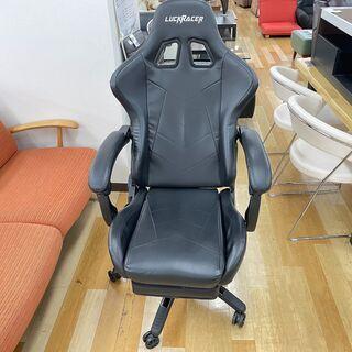 ゲーミングチェア LUCK RACER【トレファク岸和田店】
