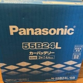 【ネット決済・配送可】Panasonic バッテリー 55B24...