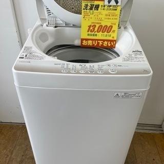 TOSHIBA製★2015年製5㌔洗濯機★6ヵ月間保証付き…