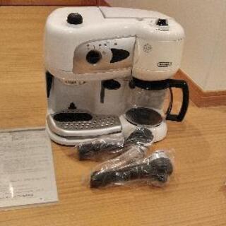 デロンギコーヒーメーカーBCO261N-W